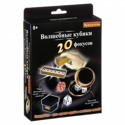 Bondibon BB2126 Волшебные кубики