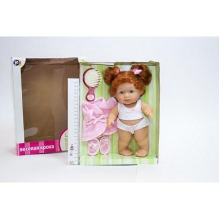 Кукла JC Toys 17500 Пупс ВЕСЕЛАЯ КРОХА с аксессуарами