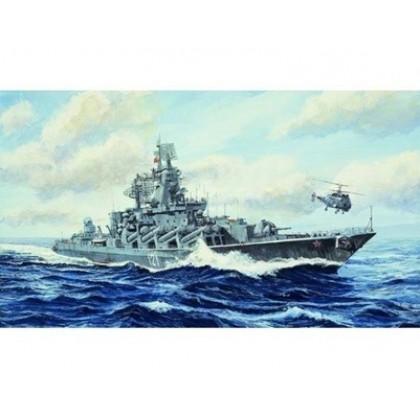 Сборная модель Trumpeter 5720 Крейсер МОСКВА