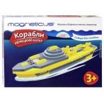 Magneticus TCN 008 Немецкий катер