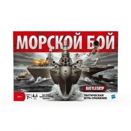 Настольная игра Hasbro 36934 Морской Бой