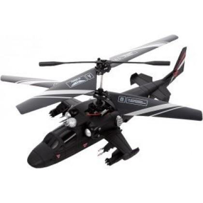 Вертолет От Винта Fly 0235 Беркут