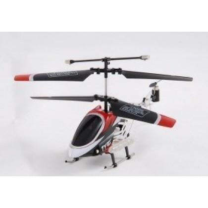 Вертолет От Винта Fly 0210 Стрекоза