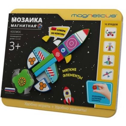 Magneticus MC 004 Мозаика магнитная Космос